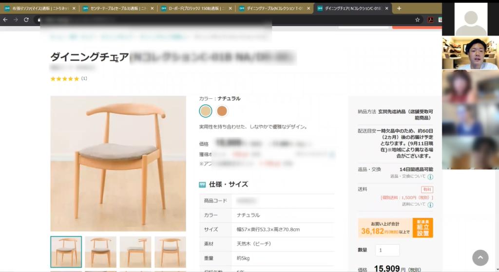 市販の家具を表現する方法を学べます