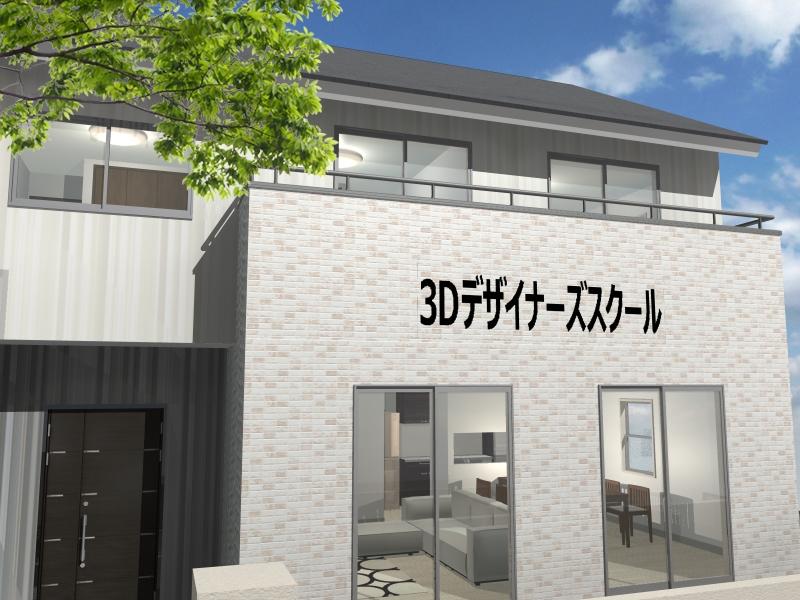 3Dマイホームデザイナーで黒色の文字をステッカーのように貼り付けたい