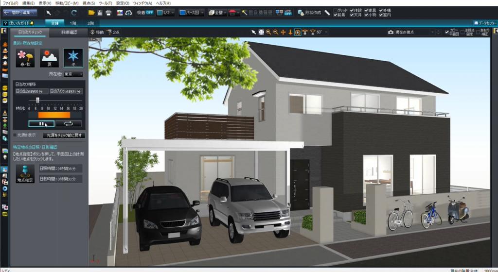 3Dマイホームデザイナーの日照推移アニメーションを動画に保存する方法