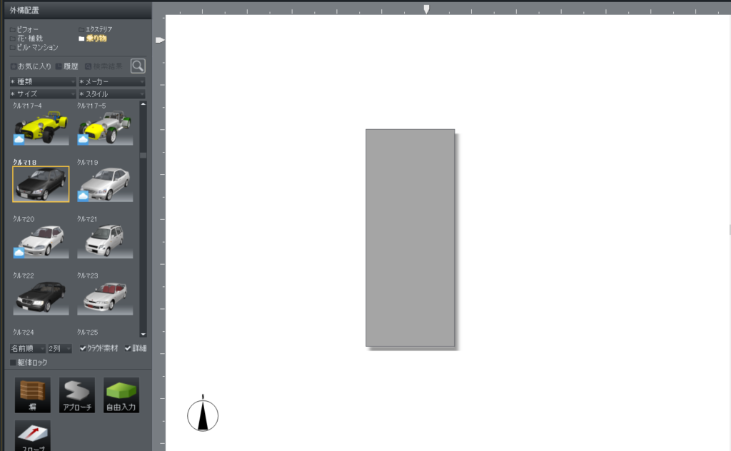 シンボルがないパーツは四角い表示になります。