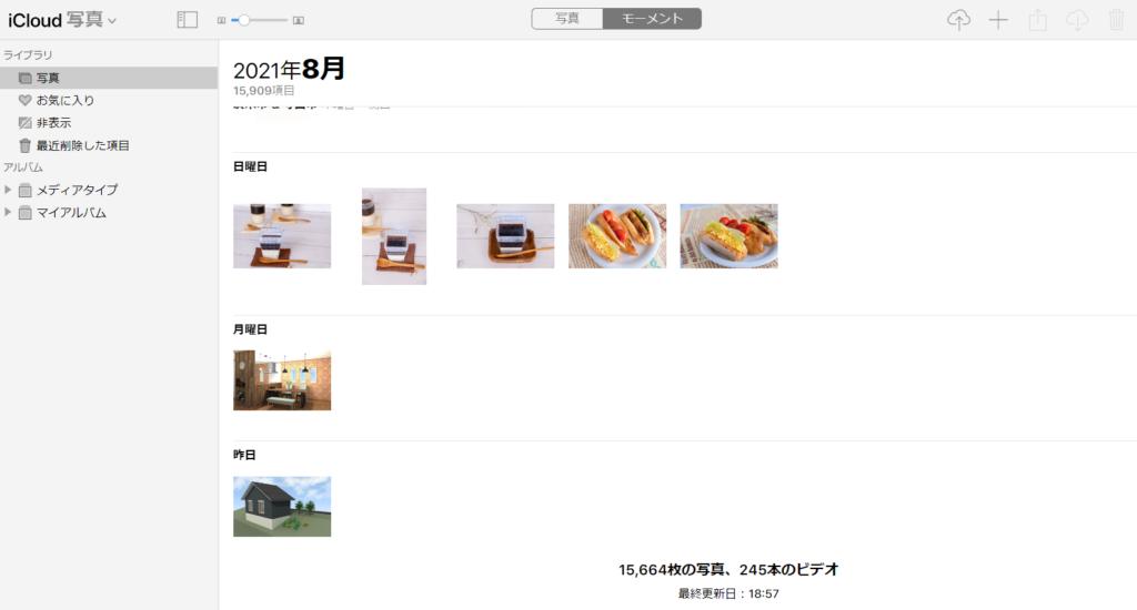 「写真」Webアプリの画面