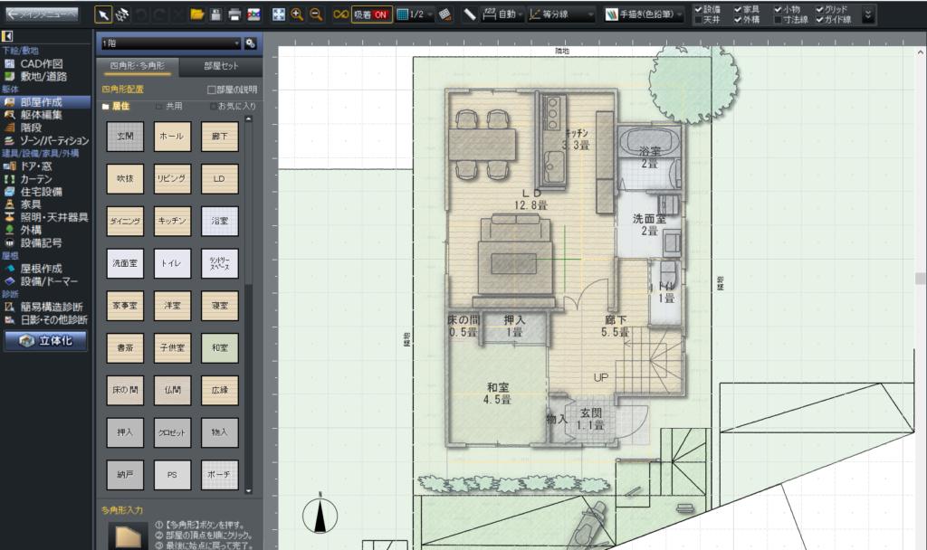 アーキデザイナー11の新機能、色鉛筆・クレヨン調間取り図