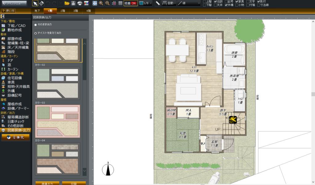 マイホームデザイナーPROの図面装飾機能